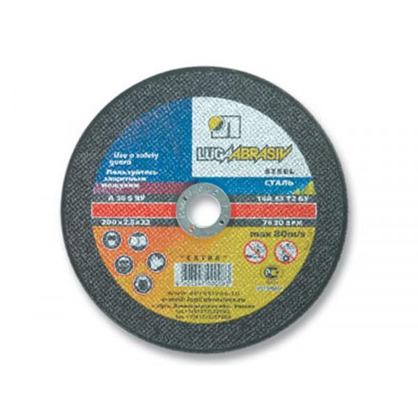 Круг отрезной по металлу 230 х 2,5 х 22,2 мм ЛУГА