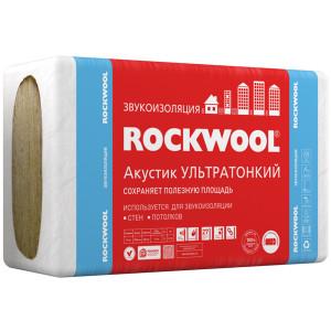 ROCKWOOL / РОКВУЛ УЛЬТРАТОНКИЙ Акустик Баттс 1000*600*27 мм / 7,2 м2 / 0,194 м3