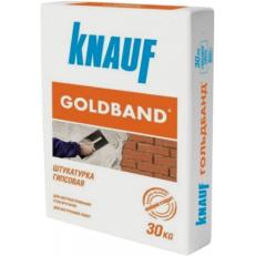 Штукатурка 30кг Кнауф Гольдбанд / KNAUF Goldband