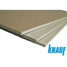 Гипсокартон (ГКЛ) Knauf (Кнауф) 2500х1200х9,5мм