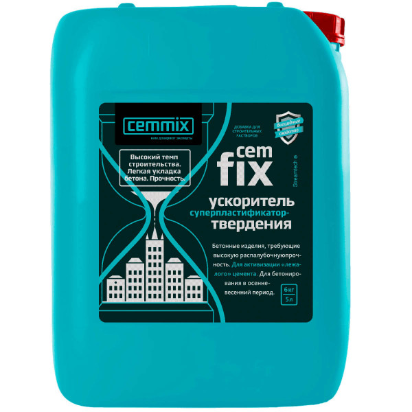 Добавка (пластификатор) / ускоритель набора прочности Cemmix CemFix 5 л