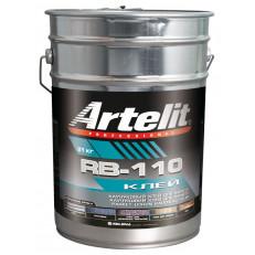 Клей для фанеры и паркета Artelit (Артелит) RB-110 (21 кг)
