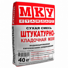 Смесь штукатурно-кладочная МКУ М200 40кг
