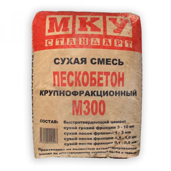 Пескобетон МКУ М-300 40кг