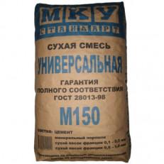 Сухая строительная смесь МКУ М150 40кг универсальная
