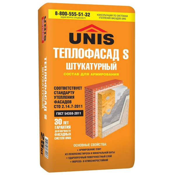 Клей универсальный Unis / Юнис Теплофасад 25 кг