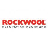 Утеплитель Роквул (Rockwool) цена - купить в интернет-магазине