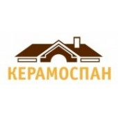 Керамоспан