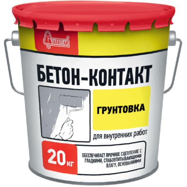 Грунтовка Старатели Бетон-Контакт (Бетоноконтакт) (20 кг / 20 л)