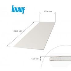 Гипсокартон (ГКЛ) Knauf (Кнауф) 2500х1200х12,5мм