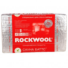 ROCKWOOL / РОКВУЛ Сауна Баттс 1000*600*50 мм / 4,8 м2 / 0,24 м3