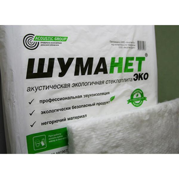 Шуманет-СК ЭКО 1250x600x50 мм   3,0 м2