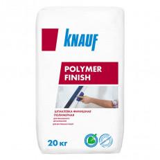 Шпатлевка KNAUF Полимер Финиш (20 кг)